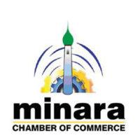 Minara_Chamber